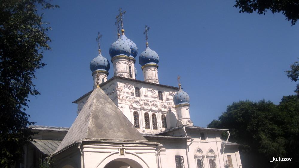 Колом-Казан