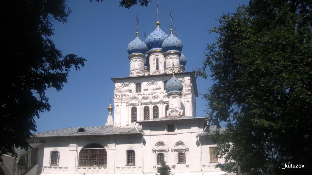 Колом-Казан-2