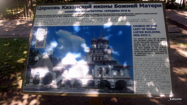 Колом-Казан-табл