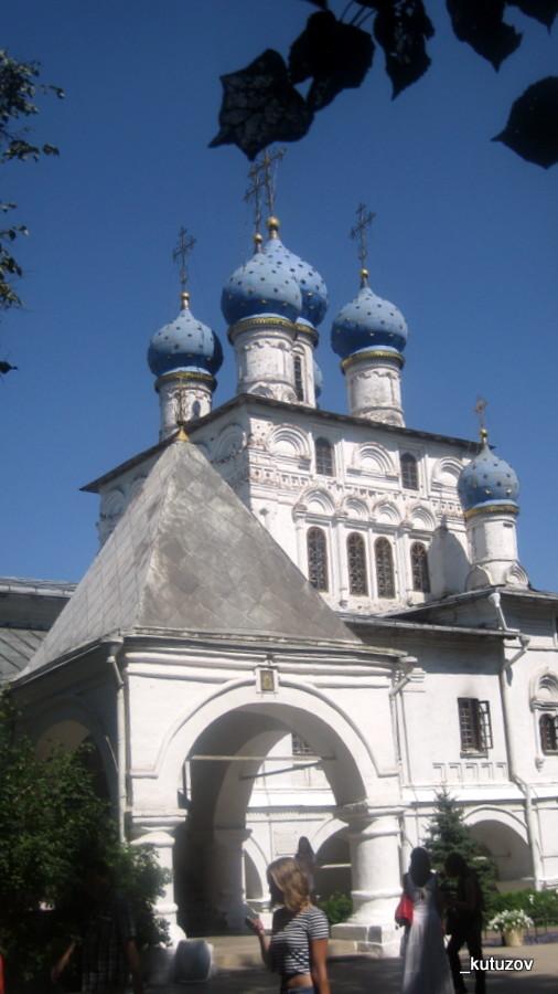 Колом-Казан-1