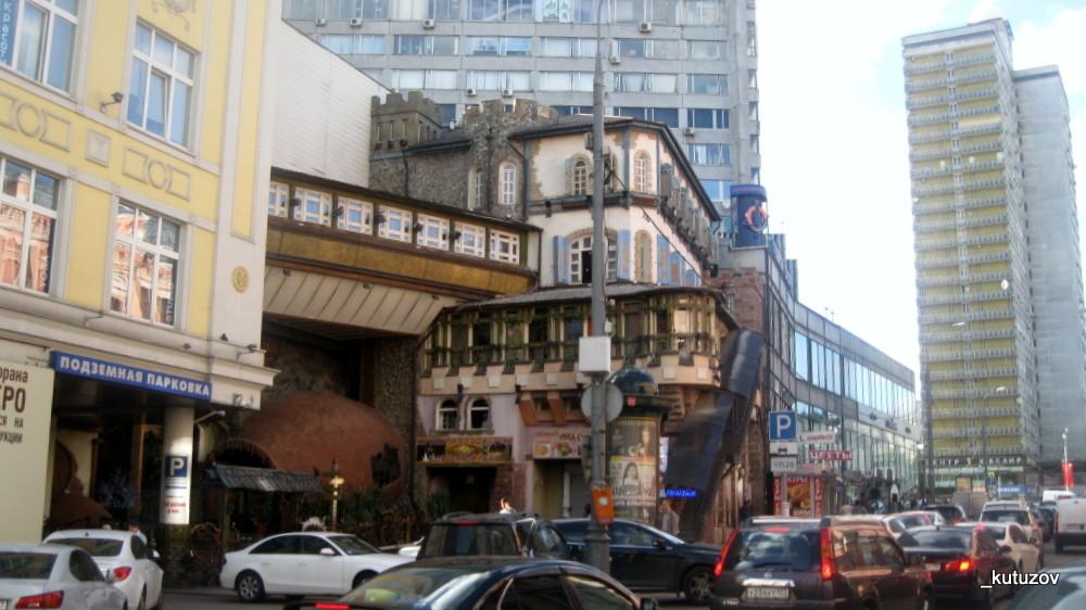 Грузин-ресторан