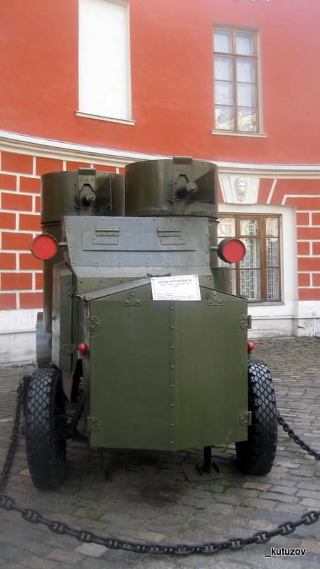 Броневик-1