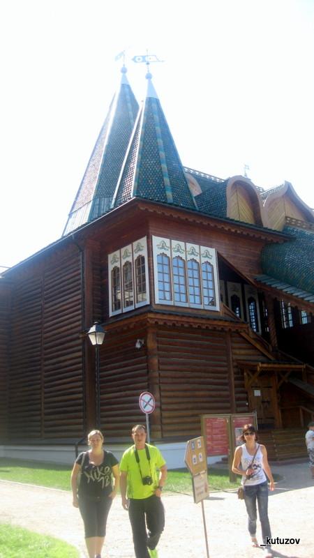 Колом-дворец-кусок