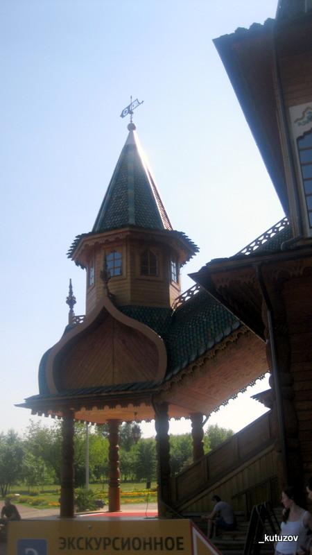 Колом-дворец-кусок-1