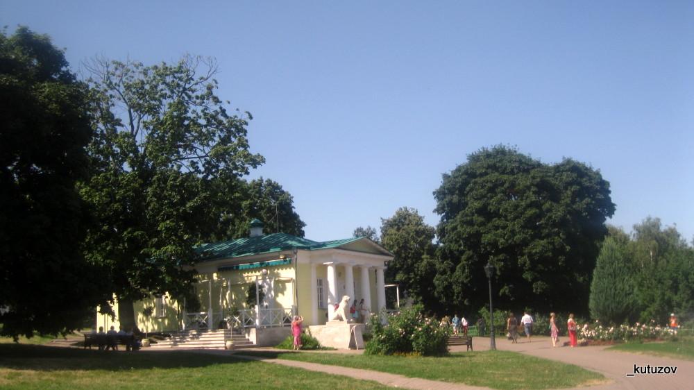 Колом-павильон