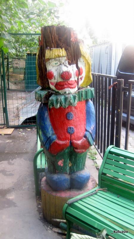 Эльдар-статуй