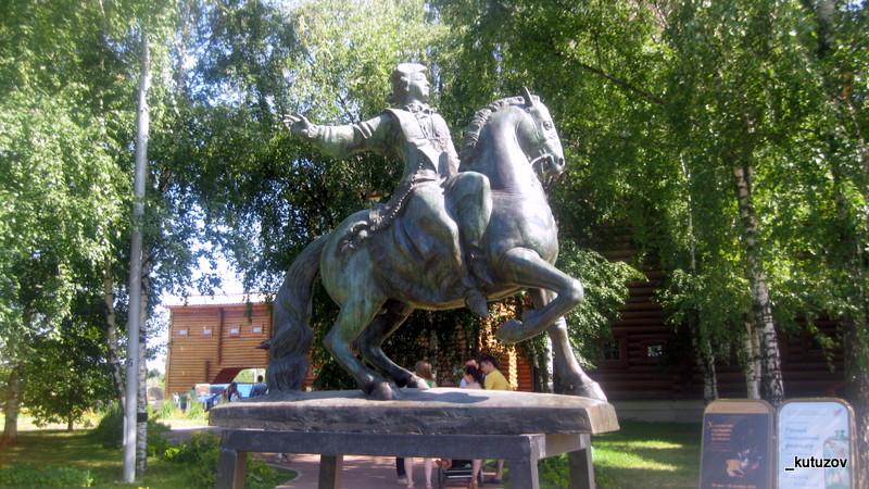 Колом-Франгулян-Елизавета