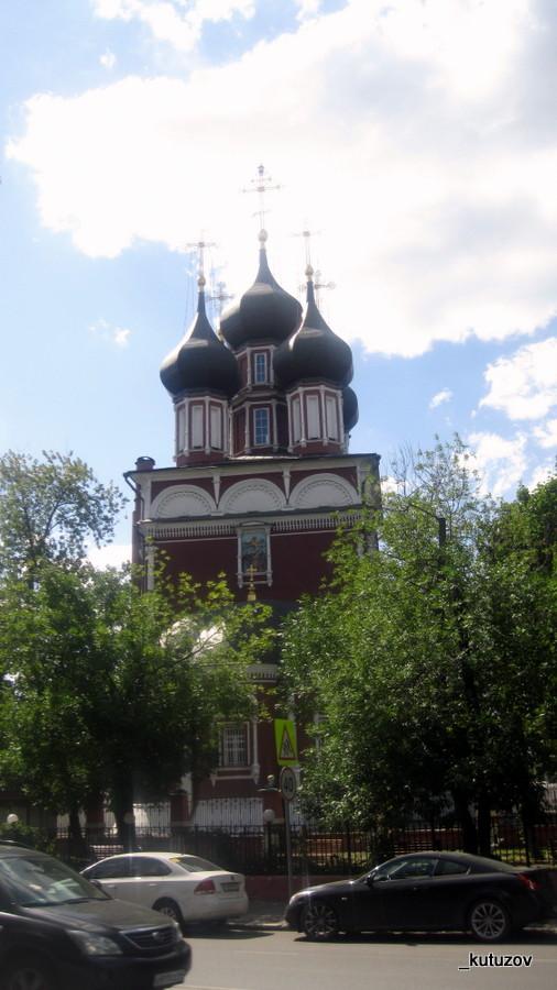 Донская улица-20