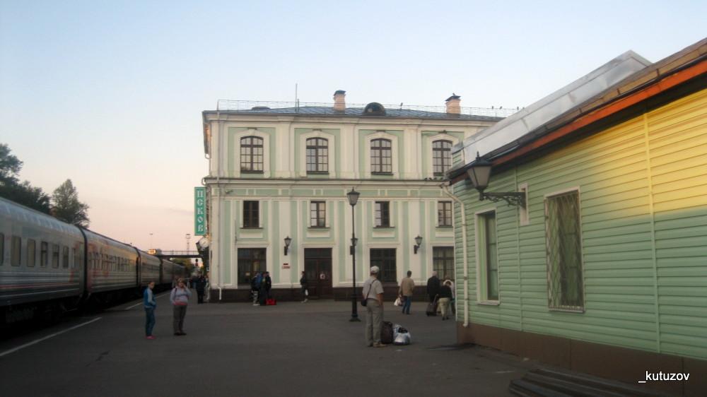 Псков-вокзал