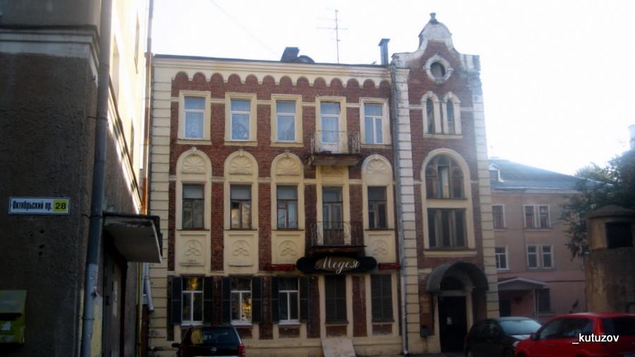 Псков-дом