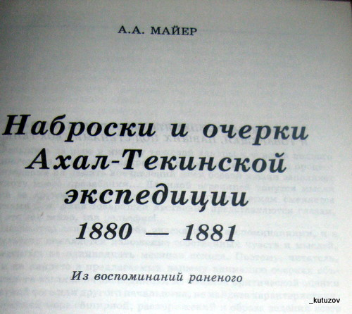 Памир-1