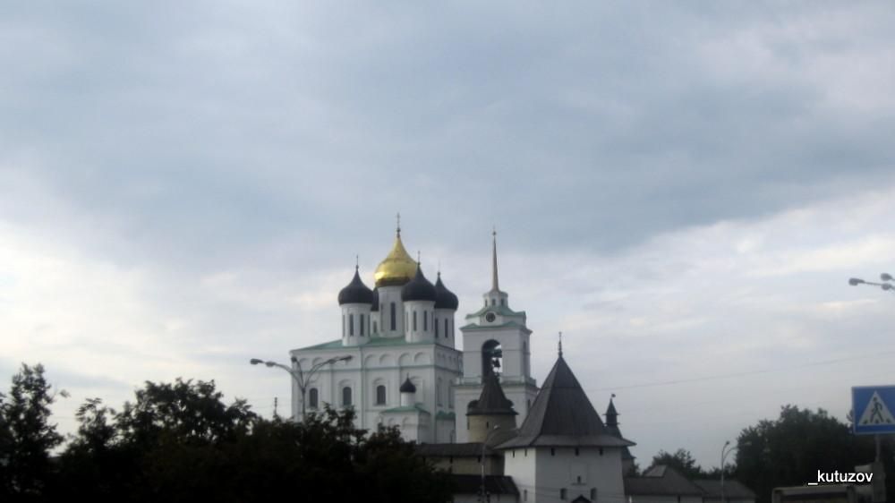 Псков-Троицкий-1