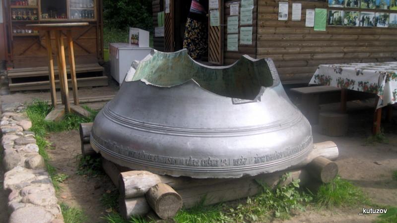 Святогор-колокол