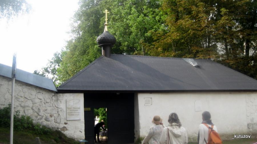 Святогор-вход