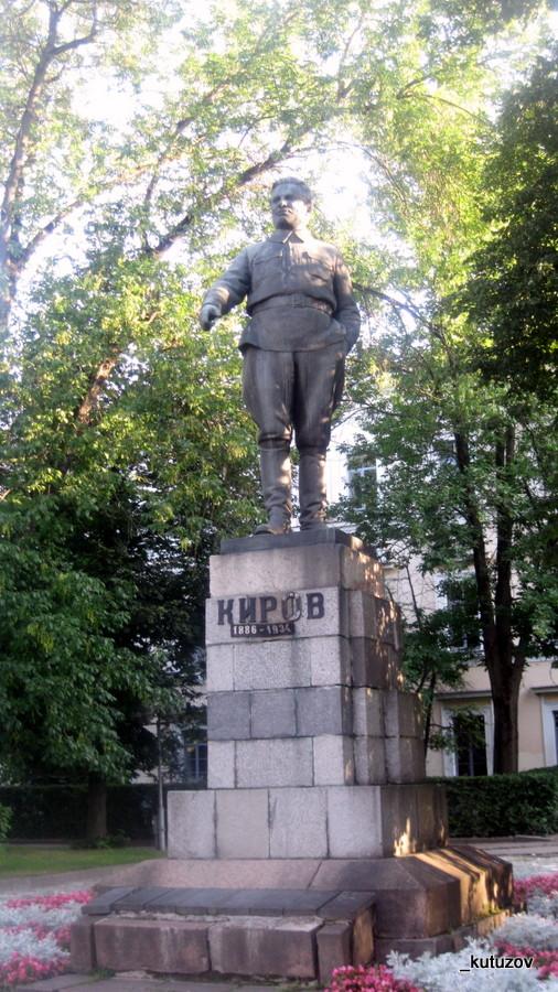 Псков-Киров
