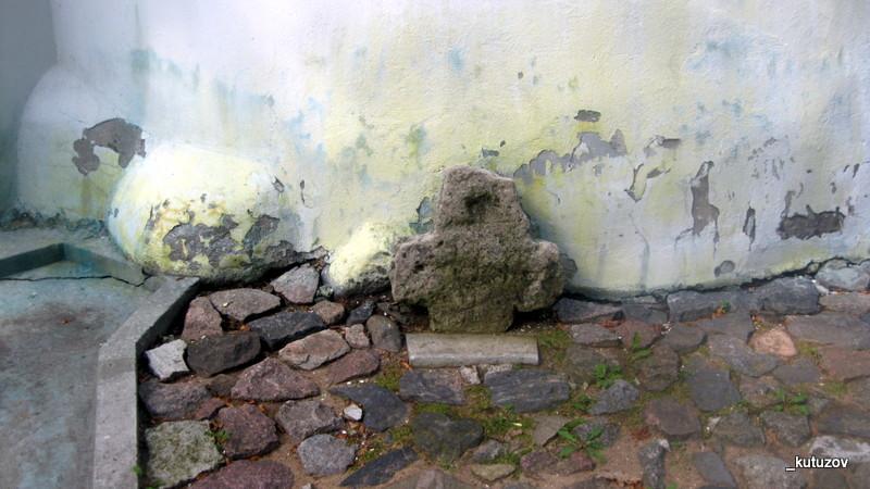 Святогор-артефакт