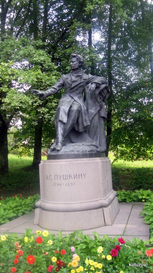 Пушкин-Белашова