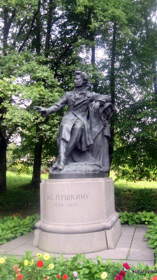 Пушкин-Белашова-1