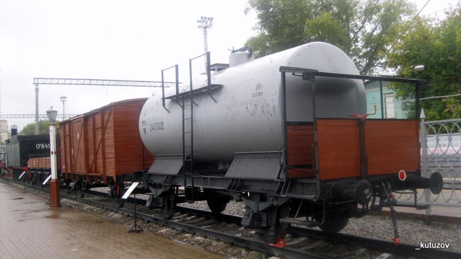 Жд-цистерна