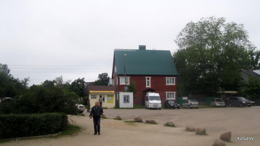 Печоры-улица