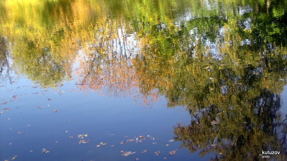 Осень-пруд-1