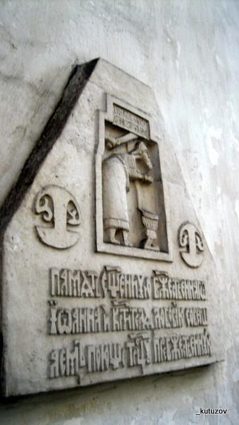 Храм-барельеф-2