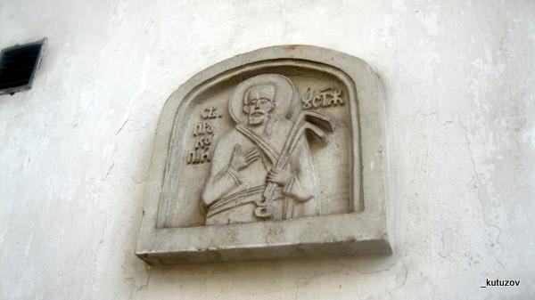 Храм-барельеф