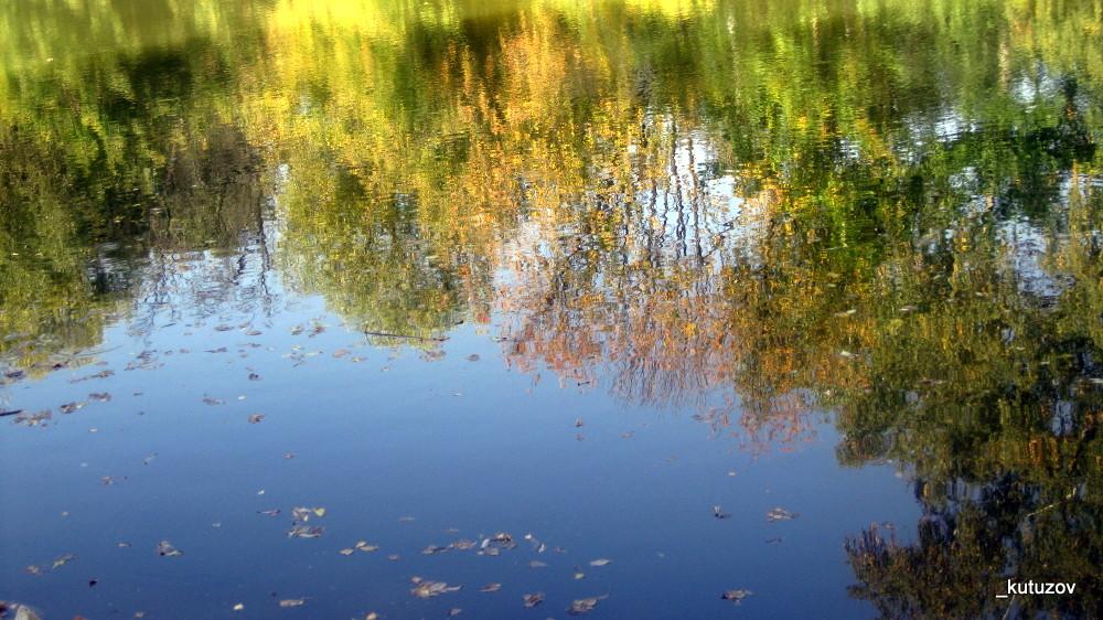 Осень-пруд-2