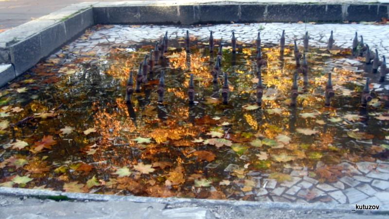 Разруха-динамо-фонтан