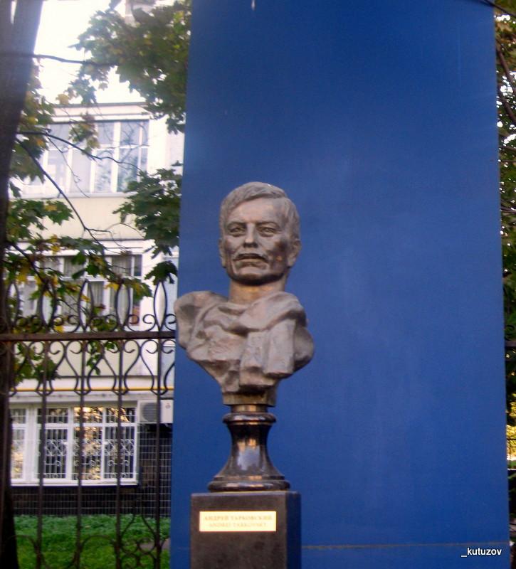 Бурганов-Тарко