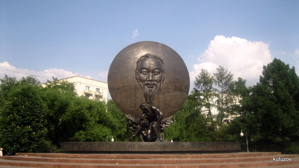 Хошимин-1