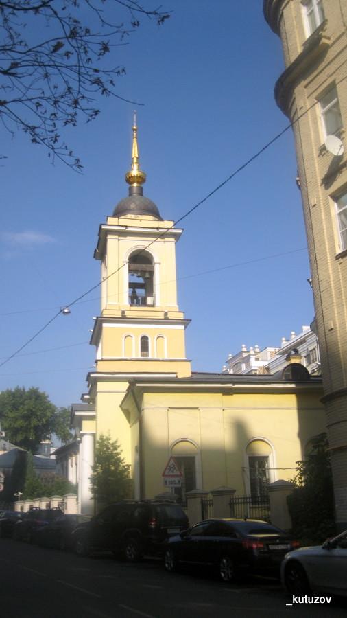 Церк-Афанасьевский