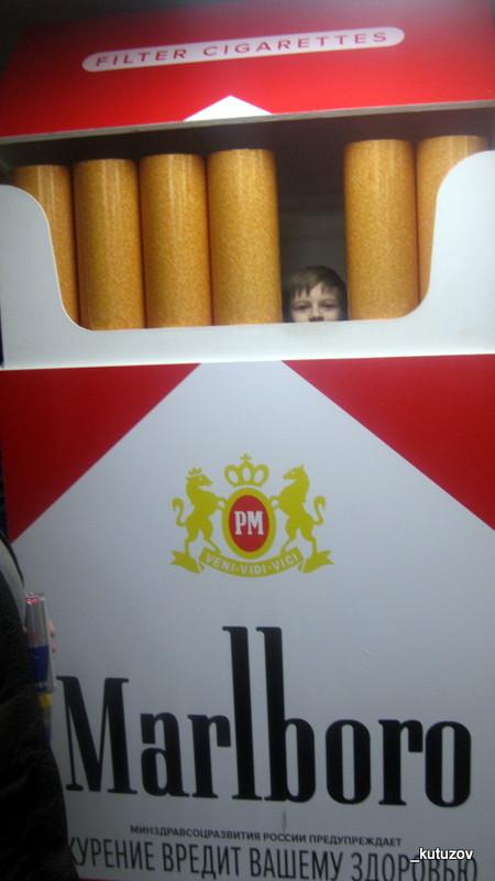 Великан-сигар-Вася