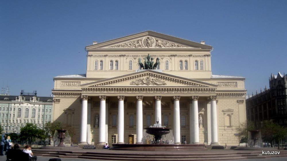 Театр Большой