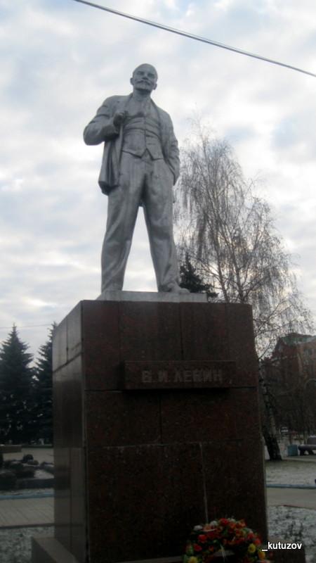 Истра-Лукич
