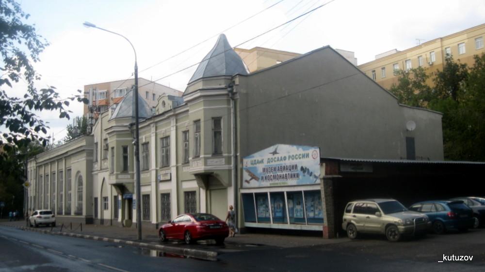 Музей-космо