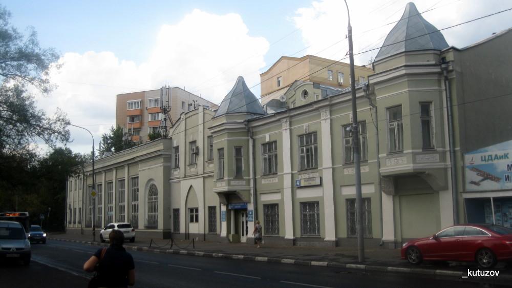Музей-космо-1