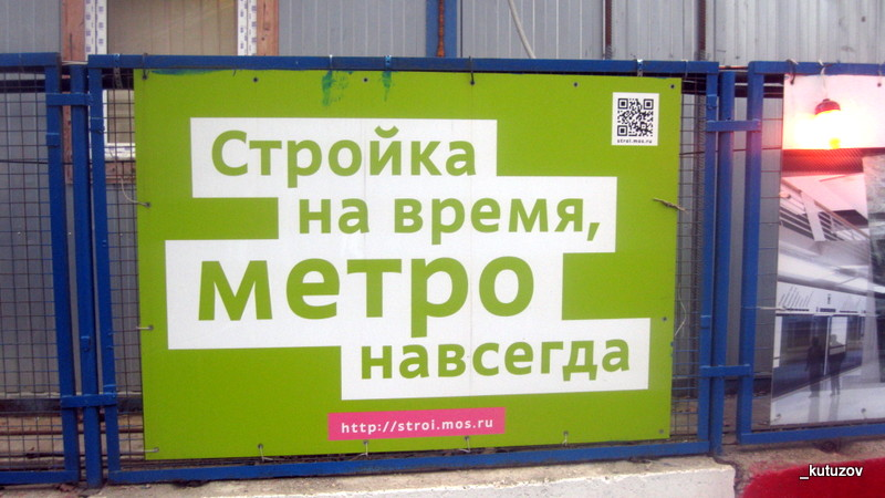 Петровский-парк-2