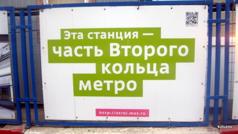 Петропарк