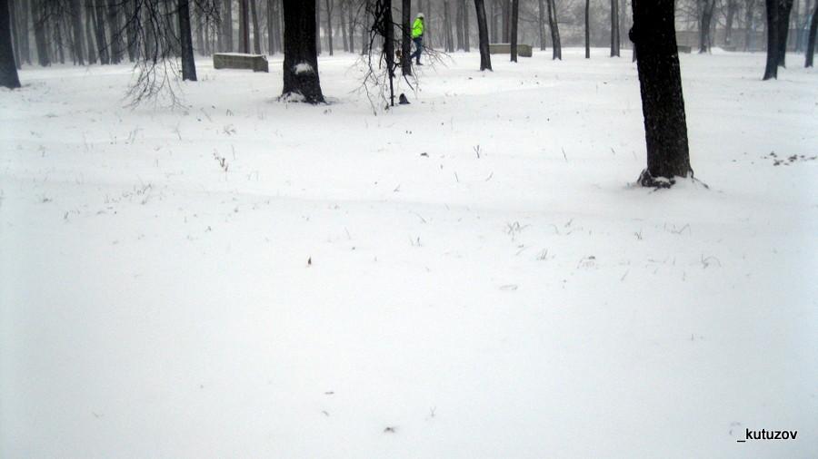 Зима-парк
