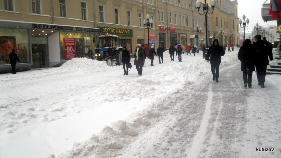 Зима-Арбат