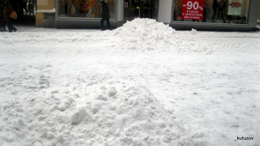 Зима-Арбат-1
