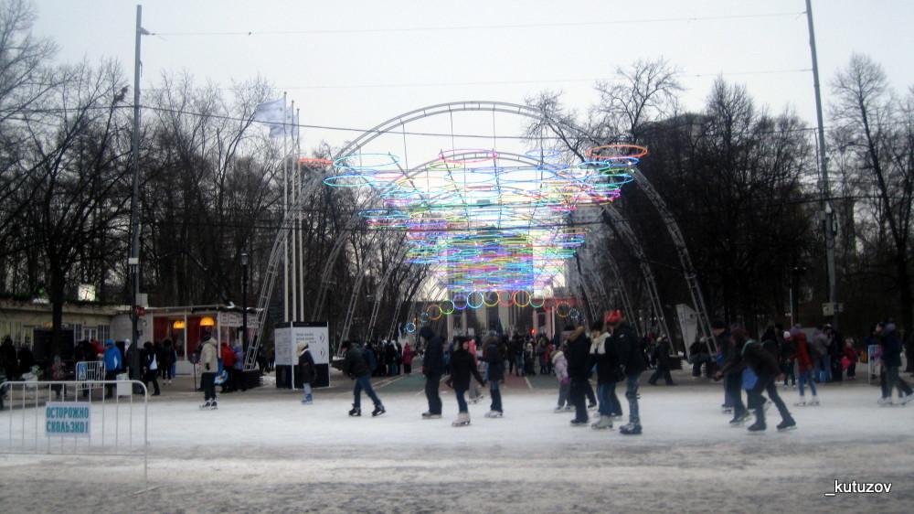 Соко-зимой-1