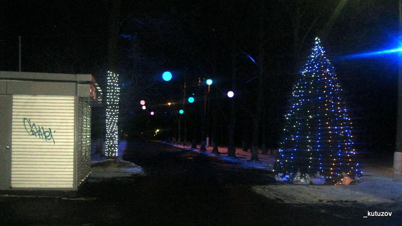 Зима-Динамо