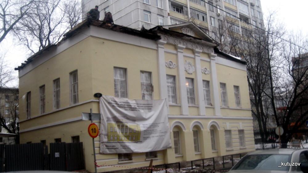 Новодел-2