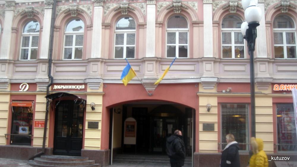 Укрофлаги