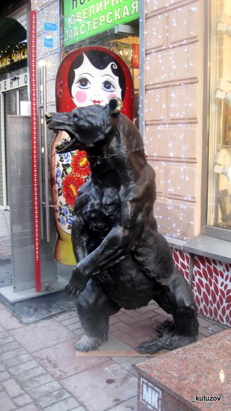 Рус-медвед-матрешкаь