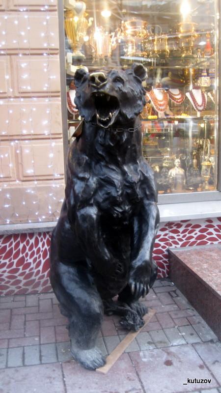 Рус-медведь