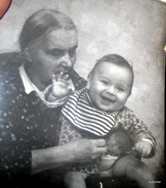 Фото-бабушка-я