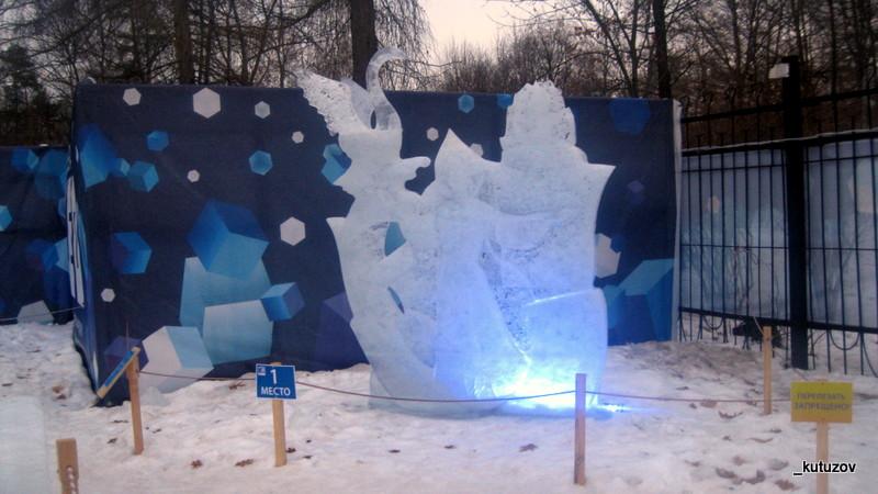 Сокольники-лед-первое-место